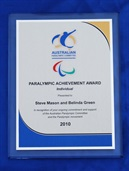PAC2_AwardPlaque.jpg
