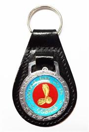 fob_promotional-key-rings.jpg
