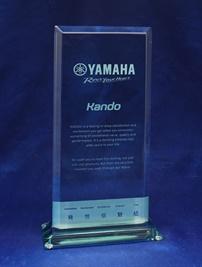 jip0046_jade-glass-rectangle-trophy.jpg