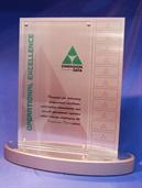 ppamb2_perpetual-award.jpg