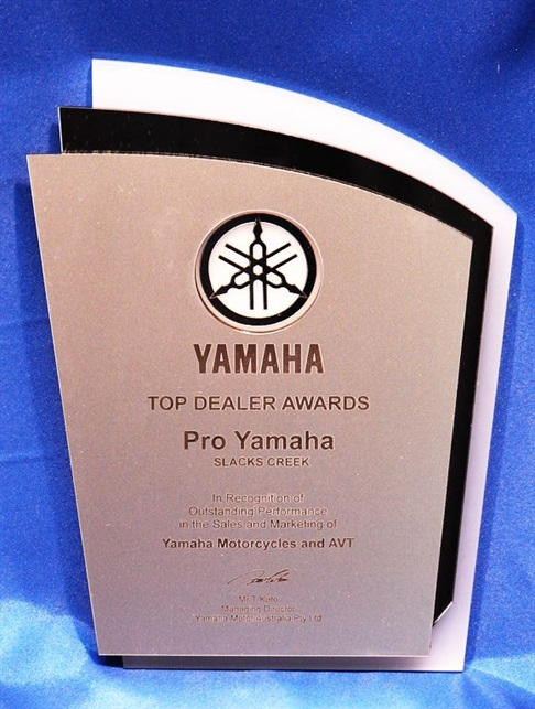 pmxa1_inspire_corporate-award-plaque.jpg