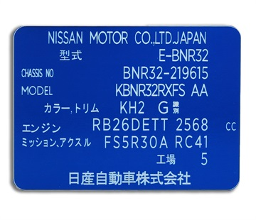 vcp-alloy-mb_compliance-plate-alloy-blue.jpg